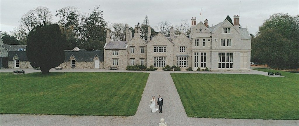 Lough Rynn wedding photographs